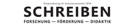 Info Ringvorlesung: Schreiben – Forschung, Förderung, Didaktik